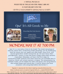 Leominster Public Library presents- Opa! It's All Greek to Me: Researching Your Greek Ancestors